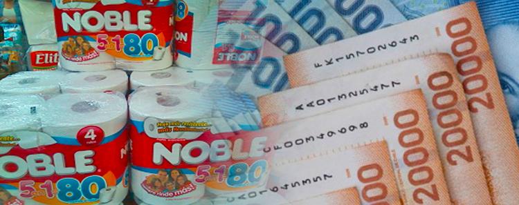 Photo of Papelera deposita la totalidad del dinero compensatorio por colusión del confort en cuenta del BancoEstado