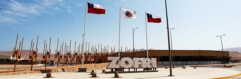 Parque empresarial Zofri